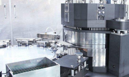 NJP 7500 automatic capsule filling machine