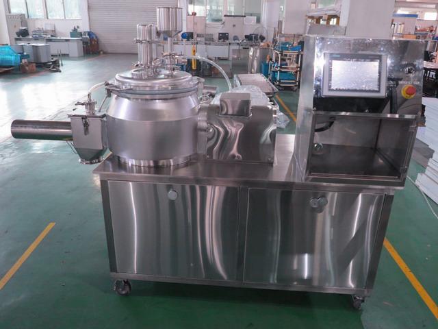 A granulation machine with an LCD HMI