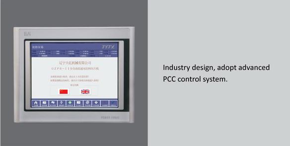 Tablet compression machine control panel