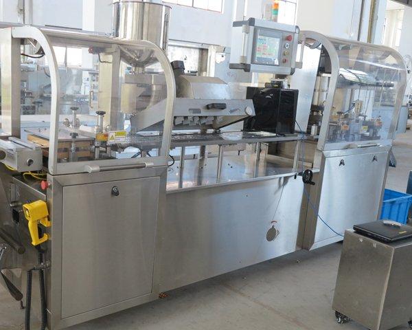 BP-260 blister packaging equipment7